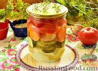 Фото к рецепту: Маринованный салат из помидоров, огурцов, моркови (на зиму)