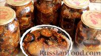 """Фото к рецепту: Салат """"Ленивый огонёк"""" из баклажанов с помидорами (на зиму)"""
