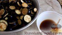 """Фото приготовления рецепта: Салат """"Ленивый огонёк"""" из баклажанов с помидорами (на зиму) - шаг №7"""