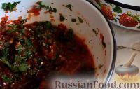 Острые помидоры с болгарским перцем по-корейски - рецепт пошаговый с фото
