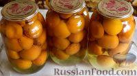 Фото к рецепту: Компот из целых абрикосов (на зиму)