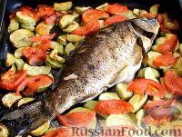 Фото к рецепту: Карп, запеченный в духовке, с овощами