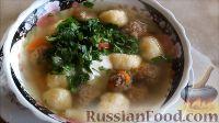 Фото к рецепту: Суп с фрикадельками и сырными шариками (клецками)