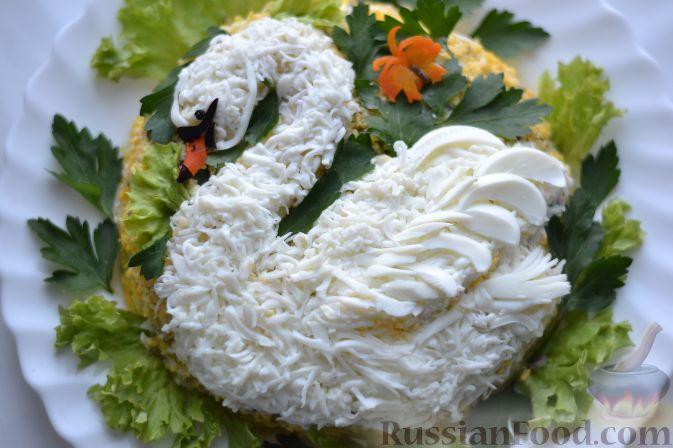 фото салат белый лебедь рецепт