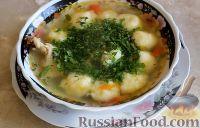 Фото к рецепту: Суп с куриными крылышками и картофельными галушками