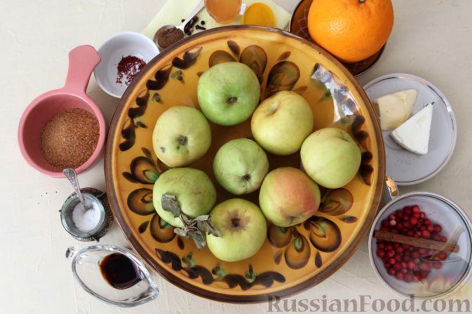 как приготовить яблоки на гарнир