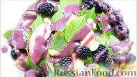 Фото к рецепту: Летний салат с ежевикой и нектарином