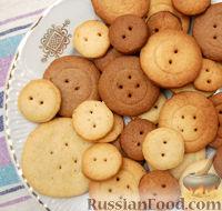 рецепть простого печенья