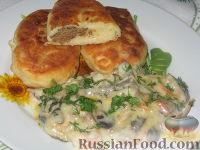Фото к рецепту: Картофельные зразы и грибы