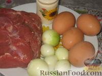 Фото приготовления рецепта: Бифштекс хозяйский (по-польски) - шаг №1