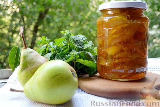 Варенье из груши на зиму рецепты с пошаговым фото