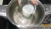"""Фото приготовления рецепта: Закуска из баклажанов """"Грибочки"""" - шаг №1"""