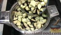 """Фото приготовления рецепта: Закуска из баклажанов """"Грибочки"""" - шаг №3"""