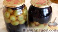 Фото к рецепту: Компот из винограда (на зиму)
