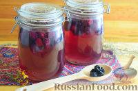 Фото к рецепту: Компот из свежей ежевики (на зиму)
