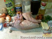 Фото приготовления рецепта: Кролик в вине - шаг №1