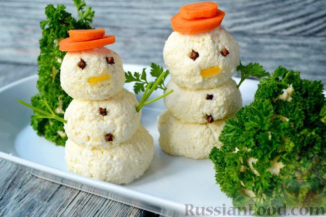 рецепт новогодней закуски снеговик