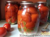 Рецепт помидоры с желатином