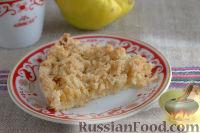 Фото к рецепту: Румынский пирог с айвой