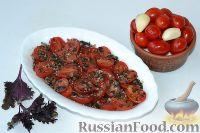 Фото приготовления рецепта: Маринованные помидоры черри с базиликом - шаг №7