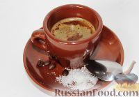Фото к рецепту: Кофе по-турецки