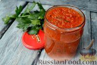 Фото к рецепту: Болгарская лютеница (на зиму)
