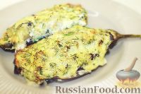 Фото к рецепту: Баклажаны, запеченные с сыром (баклажаны Кучерикас)
