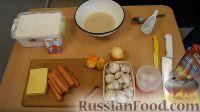 Фото приготовления рецепта: Самая вкусная домашняя пицца - шаг №1