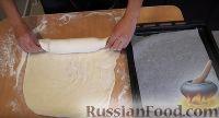 Фото приготовления рецепта: Самая вкусная домашняя пицца - шаг №12