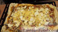 Фото приготовления рецепта: Самая вкусная домашняя пицца - шаг №14