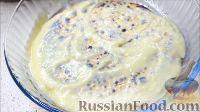 Фото приготовления рецепта: Быстрый торт на сковороде, с заварным кремом - шаг №8
