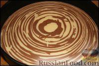 """Фото приготовления рецепта: Пирог """"Зебра"""". Мой самый любимый! - шаг №8"""