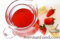Фото к рецепту: Любимый клубничный компот