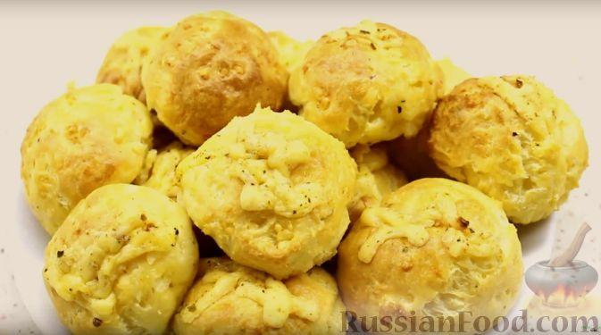 Булочки сырные заварные рецепт пошагово в