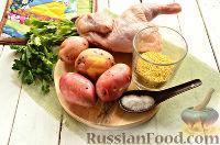 Фото приготовления рецепта: Суп крестьянский - шаг №1