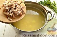 Фото приготовления рецепта: Суп крестьянский - шаг №6