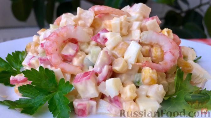 салат с креветками и свежим огурцом рецепт фото