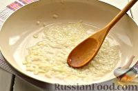 Фото приготовления рецепта: Чихиртма (куриный суп по-грузински) - шаг №3