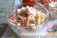 Фото к рецепту: Салат с ветчиной, помидорами и сыром