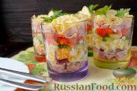 Фото к рецепту: Салат-коктейль с ветчиной и сыром