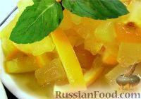 Фото к рецепту: Варенье из кабачков и апельсинов