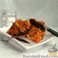 Фото к рецепту: Острая закуска из баклажанов