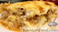https://img1.russianfood.com/dycontent/images_upl/170/sm_169091.jpg