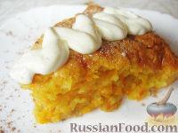 Десерт из тыквы Витаминка - рецепт пошаговый с фото