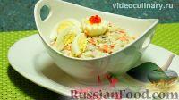 Фото к рецепту: Салат с сельдью, по-русски