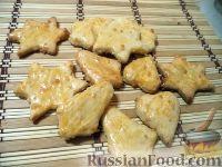 печенье с сыром на скорую