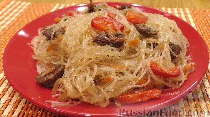 рецепты вторых блюд из фунчозы