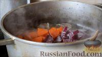 Фото приготовления рецепта: Шурпа из говядины - шаг №3