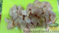 Фото приготовления рецепта: Куриный суп с плавленым сыром - шаг №1