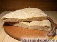 Фото к рецепту: Лаваш армянский